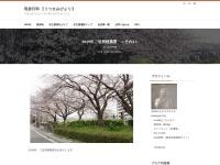2019年ご近所桜風景 <その1>