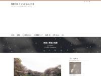 残桜と季節の風景