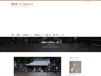 各務原の村国神社<続>