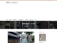村国神社御旅所とこぼれ写真