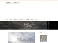 道行き風景 2019年秋