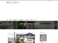 小幡の白山神社とは関係なさそうな小社