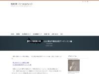 勝手に発表第三弾 ~心に残る中過去女性アーティスト編