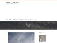 空コレ2020