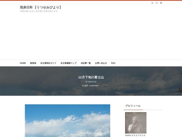 12月下旬の富士山
