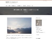 勝手に発表第十二弾 ~最近聴いている女性アーティスト編