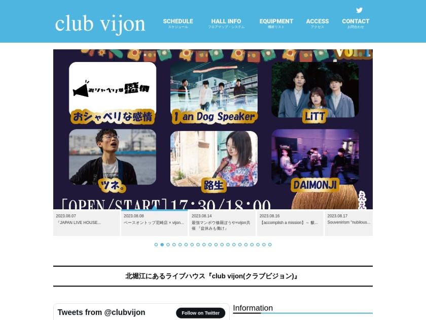 北堀江 club vijon