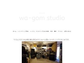ワゴムスタジオ