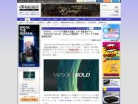 「DJMAX」シリーズの楽曲も収録したPC用音楽ゲーム「TAPSONIC BOLD」がSteamで配信中 …