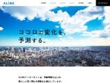 tenki.jpの運営