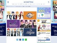 """『あんさんぶるスターズ!』DREAM LIVE -1st Tour""""Morning Star!""""-が映像ランキングでDVD2位・Blu-ray3 …"""