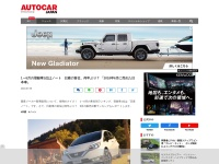 1~6月の登録車1位はノート 日産の首位、何年ぶり? 「2018年6月に売れた日本車」