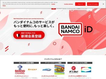 バンダイナムコID   サービス紹介・管理ページ
