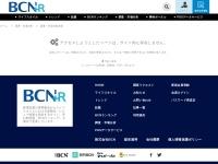 【実売速報】MacBook Air がWindows OSのノートPCを抜いてトップに! ノートPC(機種別) 売れ筋 …