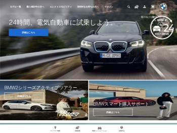 My BMW ConnectedDrive
