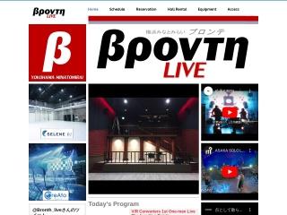 横浜みなとみらいブロンテ(Bronth.LIVE)