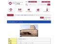 浄法寺文化交流センター(Jホール)