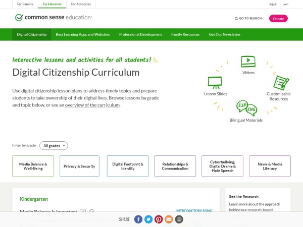 Screenshot of Super Digital Citizen