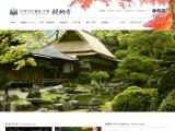 世界遺産 京都 醍醐寺
