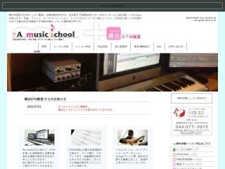 横浜DTM教室