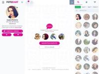 Fotochat.com : Fotochat. Tchat de rencontre avec photo pour flirter et draguer online