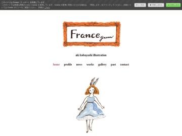 francegum on line