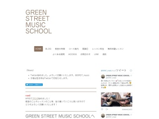 GREEN STREET MUSIC SCHOOL