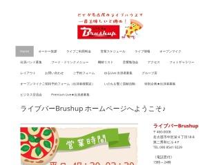 ライブバーBrushup