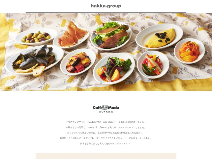Cafe Madu青山店