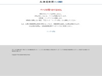 【オリコン】氷室京介『LAST GIGS』完全盤がBD総合首位