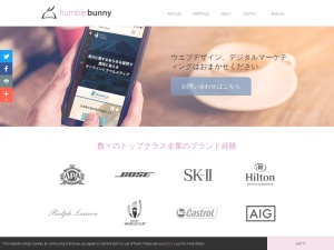 デジタルマーケティングエージェンシー