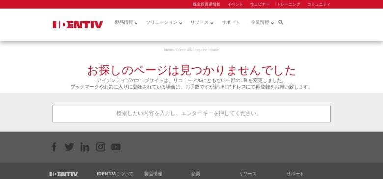 CLOUD 2700 R / uTrust 2700 R 接触ICカードリーダーライター - Identiv