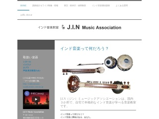 インド音楽教室J.I.N Music Association