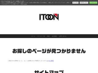 Studio B/2 仙台五橋店