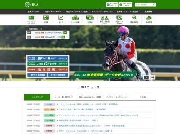 JRA日本中央競馬会