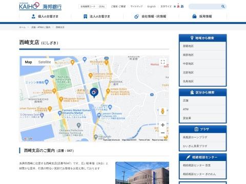 沖縄海邦銀行 西崎支店沖縄県 銀行