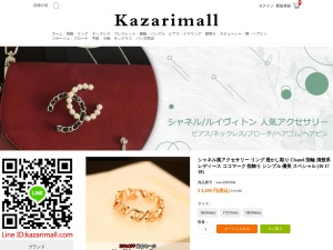 シャネル風アクセサリー リング 透かし彫り (16 17 18)  Chanel 指輪