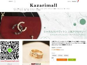 人気ブランド シャネル リング 指輪 ゴールド 幅広い CHANEL プレゼント