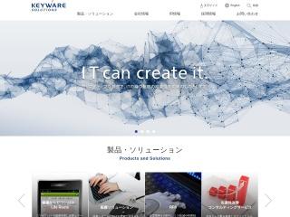 https://www.keyware.co.jp/のプレビュー画像
