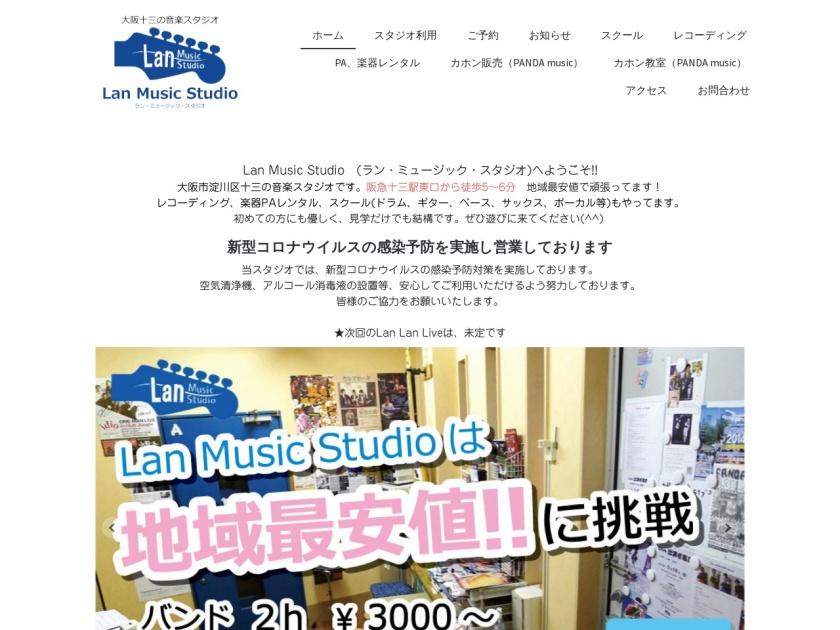 Lan Music Studio
