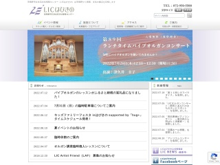 LICはびきの (羽曳野市立生活文化情報センター)