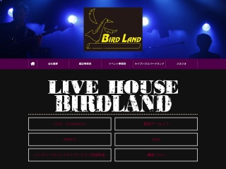 LIVE HOUSE BIRD LAND