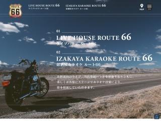 川崎ROUTE66