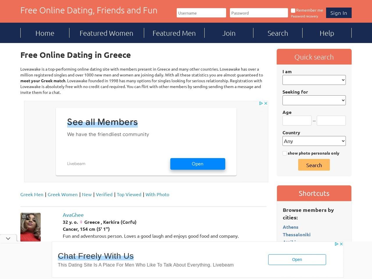Greek mature