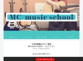 MC-music school
