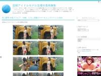 沢口愛華  水着グラビア「54枚」ビキニ画像 サマーキャンプパート2 2020