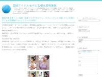 鶴嶋乃愛 水着ビキニ画像『仮面ライダーゼロワン』でブレイクした19歳 ファン待望のデジタル写真集がついにリリース! 2020