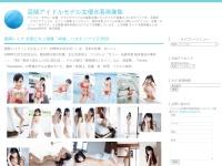 黒崎レイナ 水着ビキニ画像「46枚」ハタチ  パート2 2019