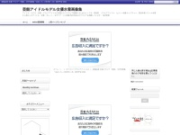 新條由芽 水着グラビア「39枚」 1ST写真集『ゆめいろ』2月25日(木)発売予定 2021
