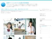 大槻りこ 水着ビキニグラビア「11枚」 学校の美少女 Vol.1 2021
